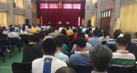海南省国土厅部署国土资源重点工作 坚决防范炒房炒地投机行为