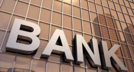 全国首套房贷利率下降 房贷利率下行说明了什么