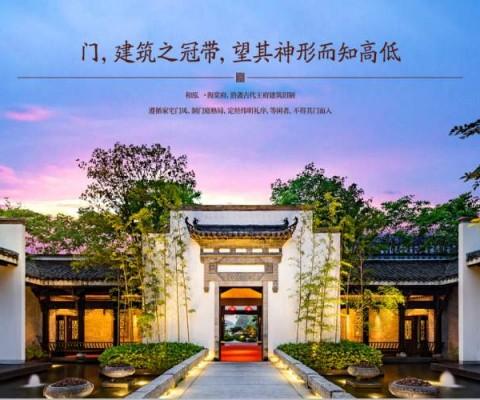 三亚海棠湾,和泓海棠府,一楼带花园洋房,温泉入户,养生度假首选