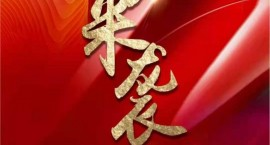 http://www.nuofangwang.com/file/upload/翠屏凤凰海岸,新品热销中,在售均价40800元/m²