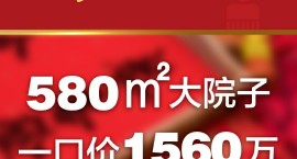 http://www.nuofangwang.com/file/upload/顺泽福湾 海棠湾区洋房别墅在售