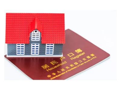 买房贷款会因为什么被拒?